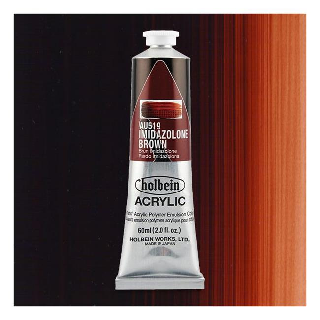 Holbein Acrylic Imidazolone Brown